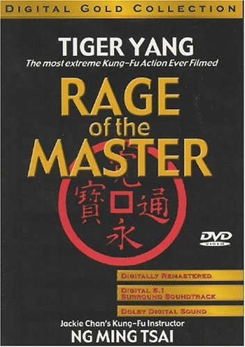 Rage Of The Master Rage Of The Master Clr R