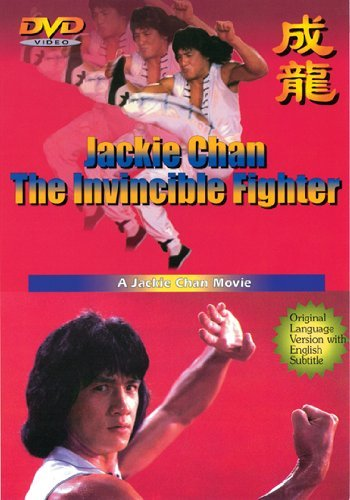 Invincible Fighter Chan Jackie Clr Chi Lng Eng Sub Nr