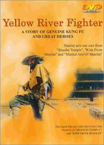 Yellow River Fighter Yellow River Fighter Clr Nr