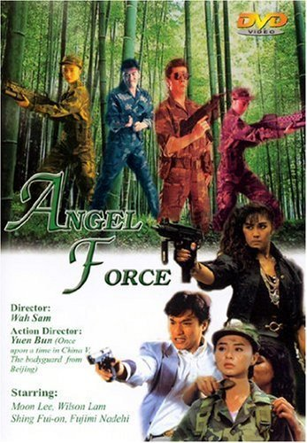 Angel Force Choi Fung Chun Yin Fui On Lee Clr Eng Dub Nr