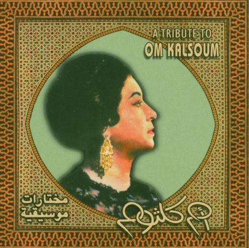 Cairo Orchestra Tribute To Om Kalsoum