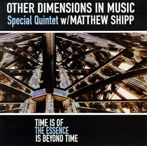 Other Dimensions In Music Time Is Of The Essence Essence