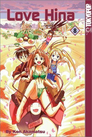 Ken Akamatsu Love Hina Vol. 8