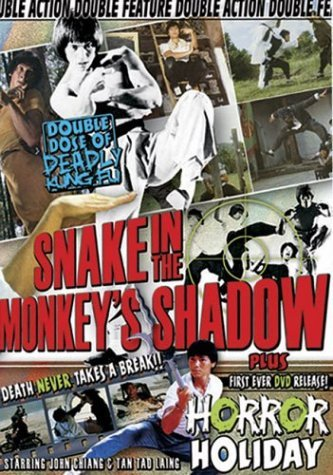 Snake In The Monkeys Shadow Ho Snake In The Monkeys Shadow Ho Clr Nr