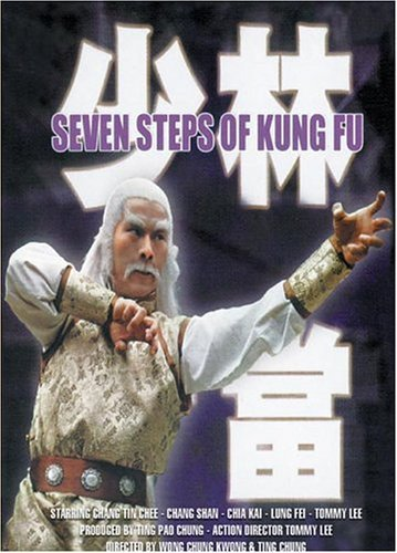 Seven Steps Of Kung Fu Seven Steps Of Kung Fu Clr Nr