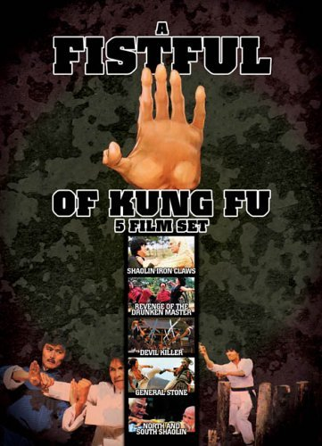 Fistful Of Kung Fu Fistful Of Kung Fu Clr Nr 5 DVD