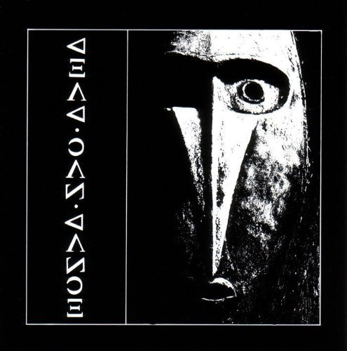 Dead Can Dance Dead Can Dance Remastered