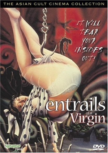 Entrails Of The Virgin Entrails Of The Virgin Nr