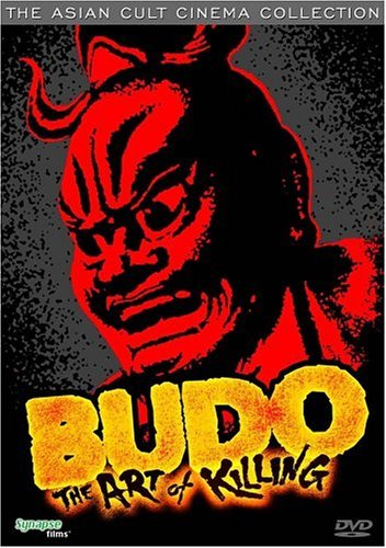 Budo Art Of Killing Budo Art Of Killing Nr