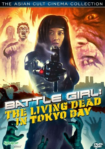 Battle Girl The Living Dead I Battle Girl The Living Dead I Nr