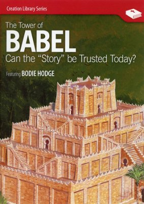 The Tower Of Babel The Tower Of Babel