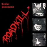 Capital Punishment Roadkill Red Vinyl