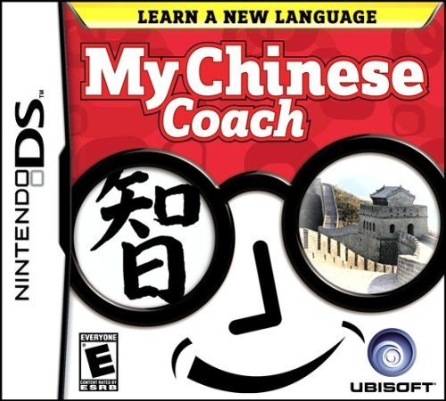 Ninds My Chinese Coach