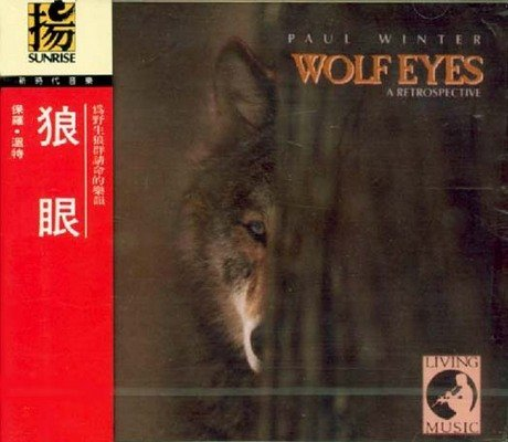 Paul Winter Wolf Eyes