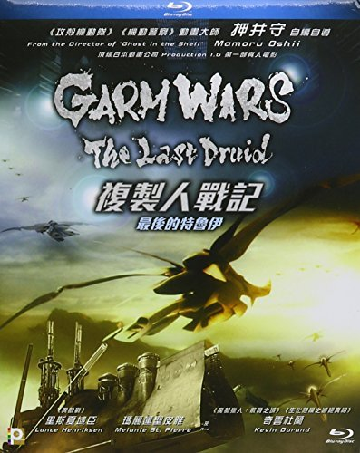 Garm Wars: Last Druid (2014)/Garm Wars: Last Druid@Import-Eu