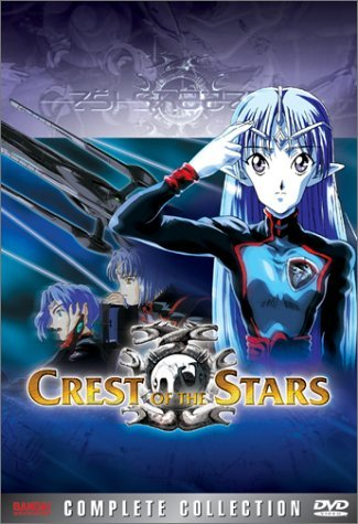 Crest Of The Stars Collectors Edition Clr Jpn Lng Eng Dub Sub Prbk 05 05 03 Nr