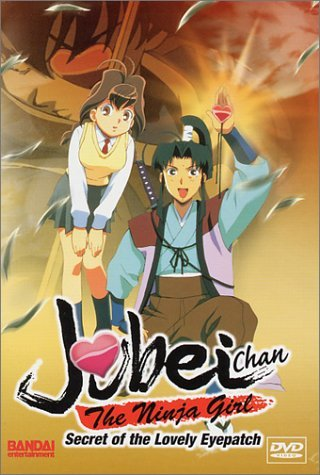 Jubei Chan The Ninja Girl Vol. 4 Final Showdown Clr St Jpn Lng Eng Dub Sub Nr