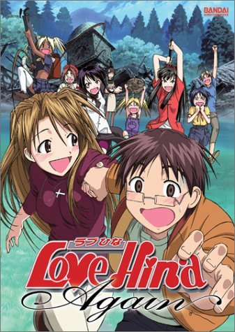 Love Hina Again Movie Love Hina Again Movie Clr Jpn Lng Eng Dub Sub Prbk 08 04 03 Nr