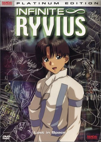 Infinite Ryvius Vol. 1 Lost In Space Clr Jpn Lng Eng Dub Sub Prbk 09 08 03