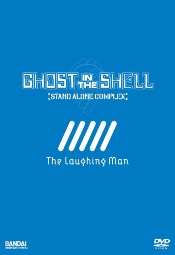 Stand Alone Complex Laughing M Ghost In The Shell Ws Nr