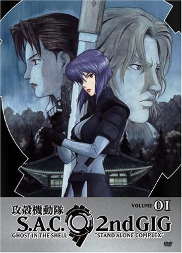 Vol. 1 Season 2 Ghost In The Shell Ws Pg13