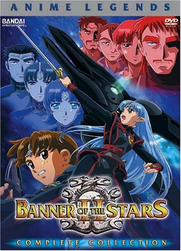 banner-of-the-stars-2-anime-legends-complete-collect-clr-jpn-lng-eng-dub-sub-nr-3-dvd