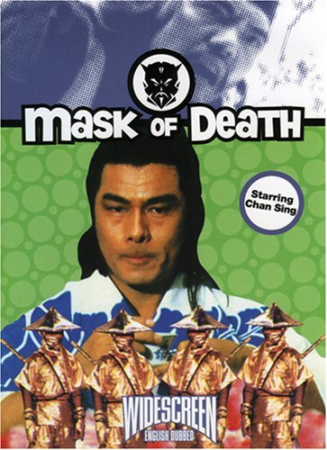 mask-of-death-sing-dao-wei-clr-eng-dub-nr