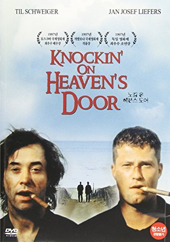 Knockin' On Heavens Door Knockin' On Heavens Door Import Kor