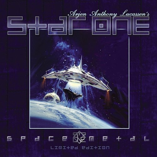 Star One Space Metal Import Eu Lmtd Ed.