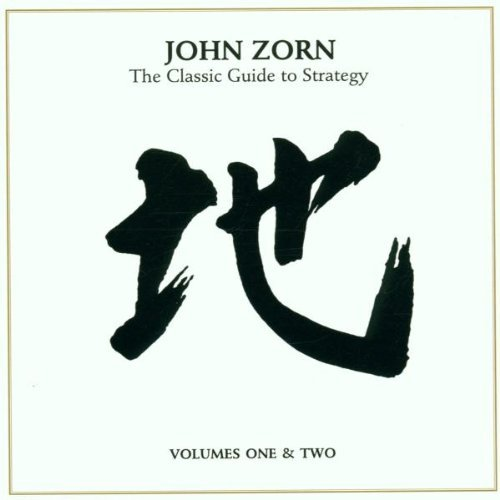 J. Zorn Classic Guide To Strategy