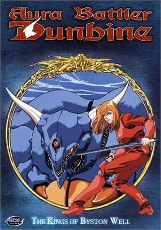 Aura Battler Dunbine Kings Of Byston Well Clr Jpn Lng Eng Dub Sub Nr