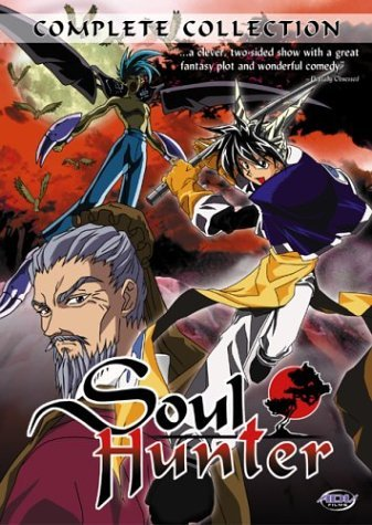 Soul Hunter Complete Collection Clr Nr 6 DVD