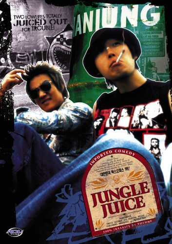 Jungle Juice Jungle Juice Clr Kor Lng Eng Dub Sub Tvma