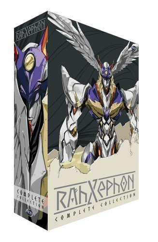 rahxephon-complete-collection-clr-nr-7-dvd