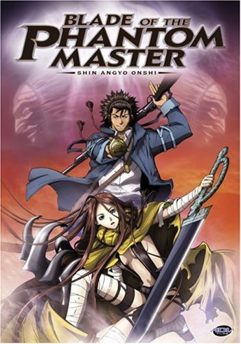 Blade Of Phantom Master Shin A Vol. 4 Nr