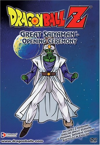 Dragon Ball Z Great Saiyam Opening Ceremony Clr Nr Uncut