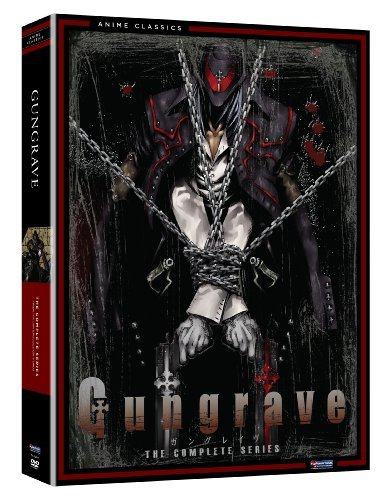 Gungrave Complete Series Box Set Classi Ws Nr 7 DVD