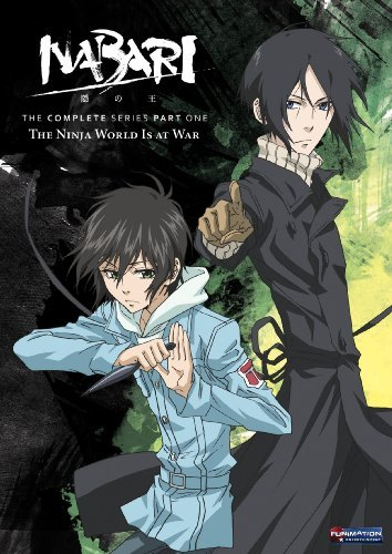 Nabari No Ou Complete Series Pt. One Tv14 2 DVD