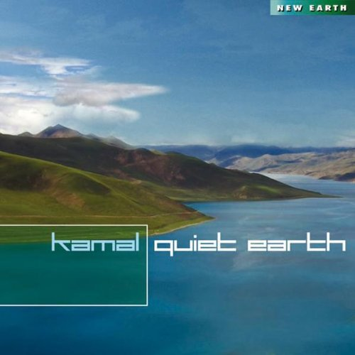Kamal Quiet Earth
