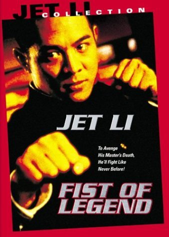 Fist Of Legend Li Jet Clr R