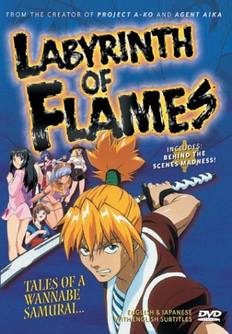 labyrinth-of-flames-labyrinth-of-flames-clr-nr