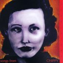 chippy-diary-of-a-west-texas-cast-recordings-allen-ely-hancock-pierce-keen