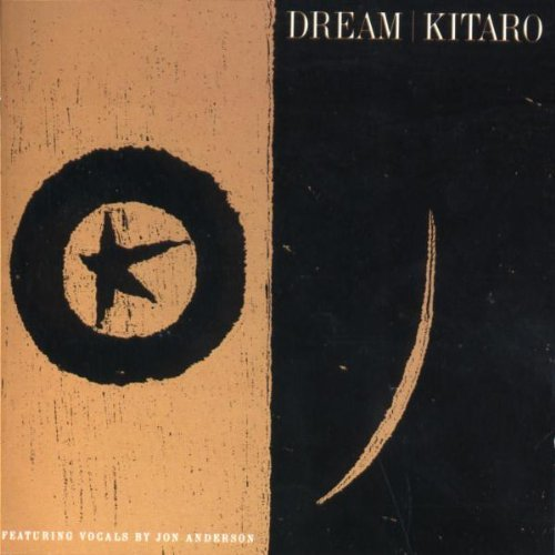 kitaro-dream