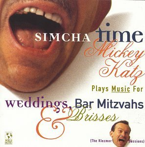 mickey-katz-simcha-time-incl-12-pg-booklet