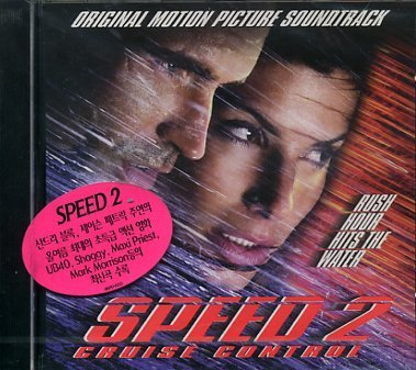 speed-2-cruise-control-soundtrack-import-eu