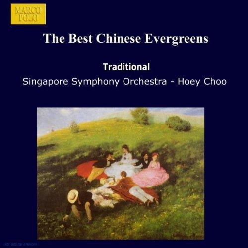 best-chinese-evergreens-best-chinese-evergreens-various