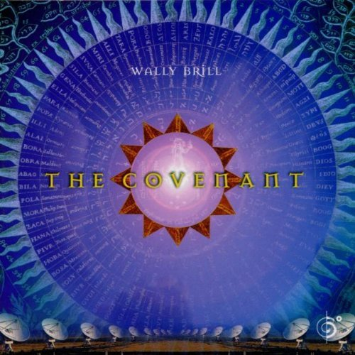 Wally Brill Covenant