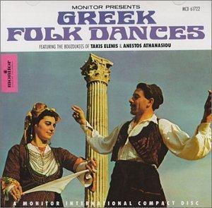 greek-folk-dances-greek-folk-dances-elenis-athanasiou