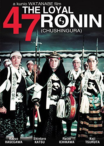 Loyal 47 Ronin (chushingura) Loyal 47 Ronin (chushingura) Nr