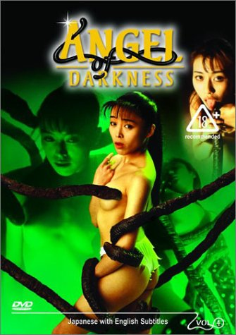 Angel Of Darkness 4 Angel Of Darkness 4 Clr Jpn Lng Eng Sub Ao